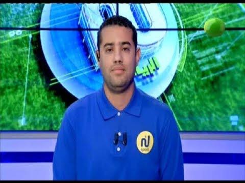 Le Journal de Sport de 12:00 du Dimanche 12 Aout 2018 - Nessma TV