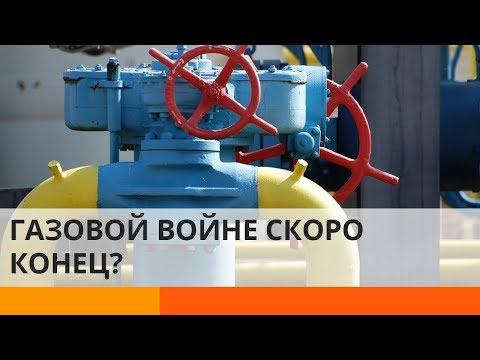 Прощай Путин: Россия больше не сможет шантажировать Украину газом?
