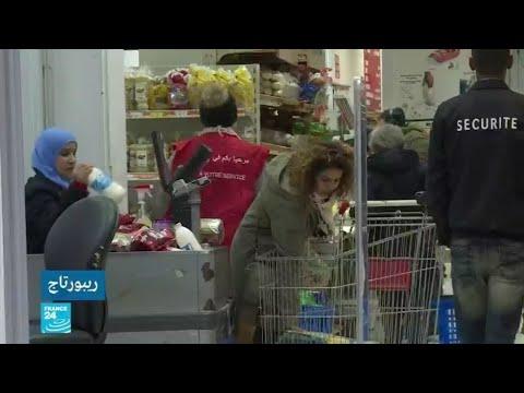 تونس: اخطار صحية بسبب المضافات الغذائية  - نشر قبل 3 ساعة