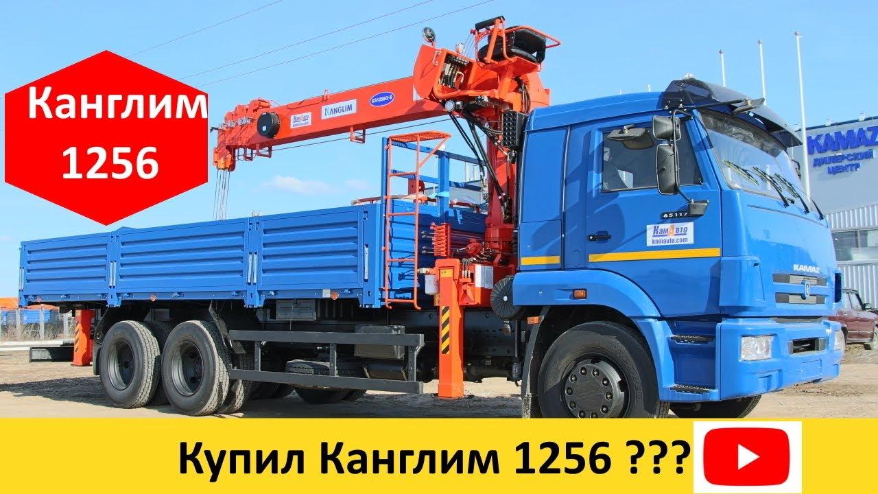 КАМАЗ 43118 вездеход 6х6 с КМУ кран манипулятором kanglim 1256 .
