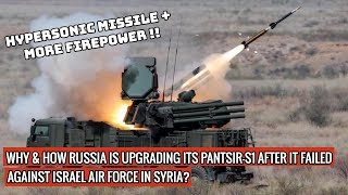 RUSSIAN PANTSIR S1 HYPERSONIC MISSILE  & MORE MISSILES ! DEFENSE UPDATES