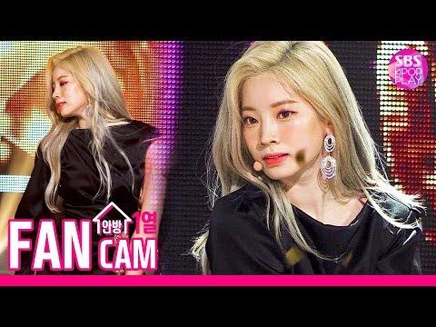 [안방1열 직캠4K] 트와이스 다현 'Feel Special' (TWICE DAHYUN Fancam)│@SBS Inkigayo_2019.10.06