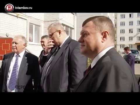 Генеральный директор Фонда содействия реформированию ЖКХ посетил Котовск