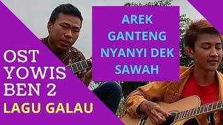 OST YOWIS BEN 2 LAGU GALAU (COVER AKUSTIK BY ABDI & TUNGGAL)