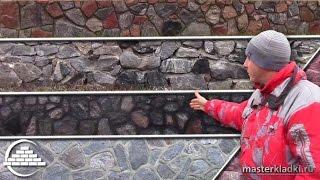 Обзор работ из бутового камня - [masterkladki]