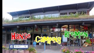 Hanse Camping Bremen, Germany 德國 | 詳細介紹 | SJ4000