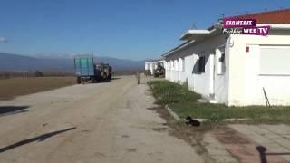 Στρατόπεδο Συγκέντρωσης Προσφύγων στο Χωρύγι Κιλκίς-Eidisis.gr webTV
