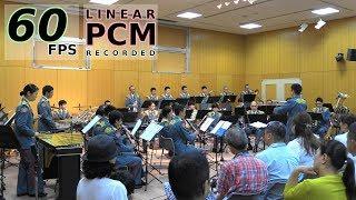 Disney Princess Medley - Japanese Army Band