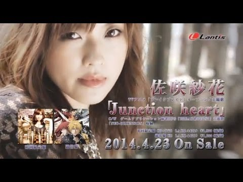 佐咲紗花/「Junction heart」 T...