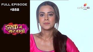 Ishq Mein Marjawan - 16th October 2018 - इश्क़ में मरजावाँ - Full Episode