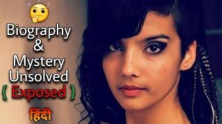 Shanaya Abigail Biography | Shanaya Abigail Mystery Unsolved | Be That Change