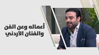حمد نجم - أعماله وعن الفن والفنان الأردني