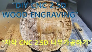 DIY CNC 2.5D WOOD ENGRAVING : …