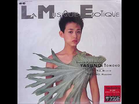 安野とも子 FLOWER BIRD WIND MOON (1984)