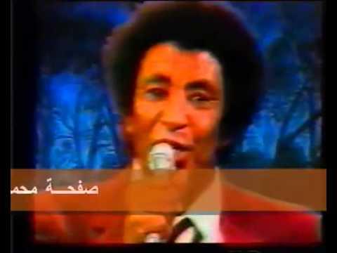 محمد وردي انا عارفك يا فؤادي Salah Fageery Sai