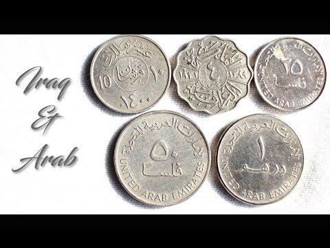 Coin collection | Iraq & Arab | 5 Coins ( Fils, Halala & Dirham ) from 1933 (1352AH)