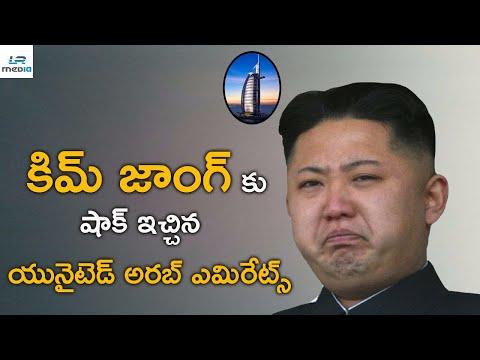 United Arab Emirates Shocked To Kim Jong | # Uttar Korea | LR Media