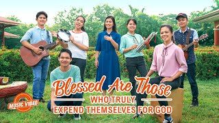 """2021 English Christian Song 