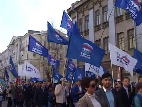 День Победы.Иркутск 2013: Единая Россия