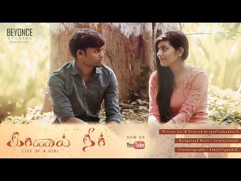 Kaanal Neer ( Life Of a Girl ) | Tamil Short Film 2015 HD (With Subtitles) | Beyonce Studios