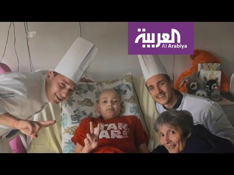 طهاة فرنسيين بين اطفال مرضى السرطان  - 13:59-2019 / 12 / 8