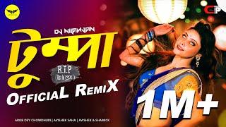 Tumpa (টুম্পা )   Official Remix   Bengali DJ Song   Item Dance Song   Rest In Prem   JMR Music