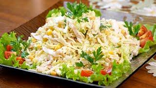 """Легкий салат из пекинской капусты """"Зимняя сказка""""! Идеальный салат на праздничный стол!"""