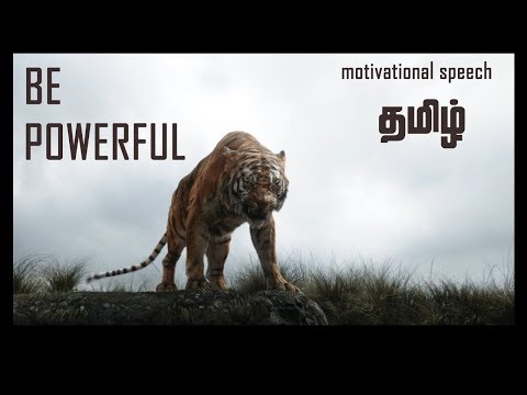Tamil  Motivational Video   Tamil Motivational Videos For Success In Life