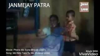 Pheria mo suna bhauni //mo akhi tara jhulana