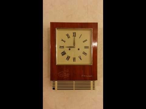 Часы настенные ОЧЗ,1959 г. - YouTube