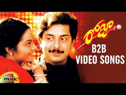 Roja Movie Back To Back Video Songs | Arvind Swamy | Madhoo | AR Rahman | Mani Ratnam | Mango Music