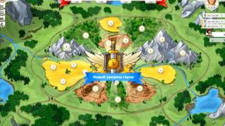 Travian Kingdoms - оптимальное развитие, начало (Day 1)