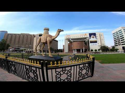 Abra Journey From Al Sabhka Abra Station To Old Souk Dubai Abra Station