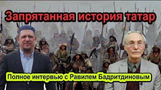 Потерянные татары. Беседа с татарским общественником