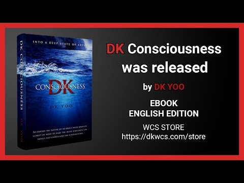 DK Consciousness was released - DK Yoo