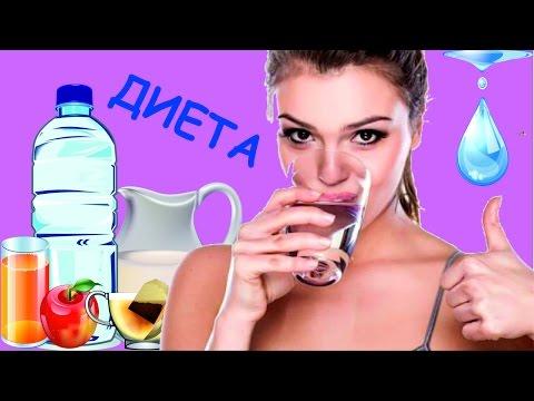 Метаболическая диета: основные принципы, этапы, таблица