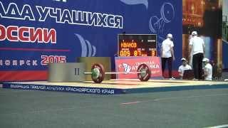 VII летняя Спартакиада учащихся России по тяжелой атлетике 2015