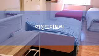 런던한인민박 홀본고급민박 소개동영상