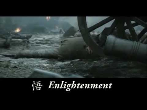 Wu (Enlightenment) - Shaolin (2011) - Andy...