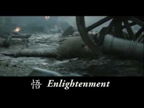 Wu (Enlightenment) - Shaolin (2011) - Andy Lau, Jacky Chan