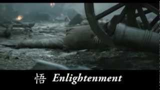 Wu (Enlightenment) - Shaolin (2011) - Andy Lau, Jacky Chan