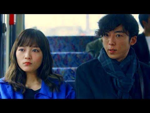 高橋一生×川口春奈andropが歌う主題歌Koi映画九月の恋と出会うまでMV