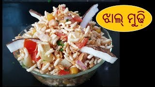 how to make jhal muri