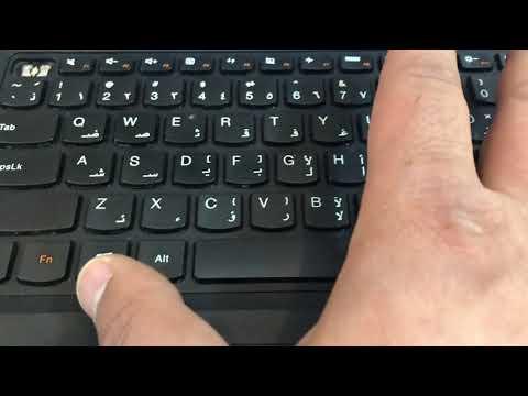 Lenovo Boot Key & Bios Setup