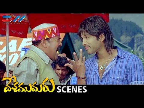 Allu Arjun Irritated by Comedian Gautham Raju   Desamuduru Telugu Movie Scenes   Hansika   Ali