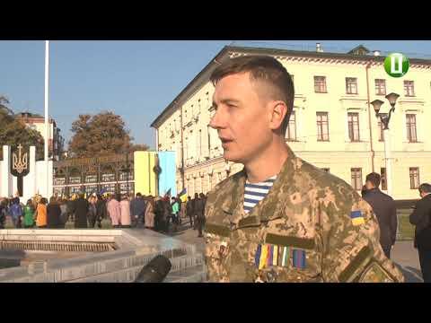 Поділля-центр: Пам'ять загиблих на Сході бійців та Героїв Небесної Сотні вшанували у Хмельницькому