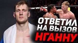 Ответил на вызов НГАНУ - Александр Волков - победа над Грэгом Харди на UFC Moscow