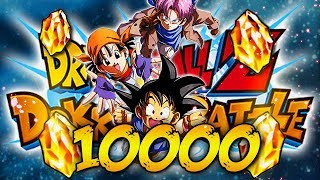 Download Video 10,000 STONES SPENT! THE MISSION TO RAINBOW LR BABY'S TUR! (DBZ: Dokkan Battle) MP3 3GP MP4