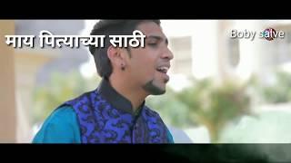 Bhimala salami | jay bhim what's app status by rahul sathe
