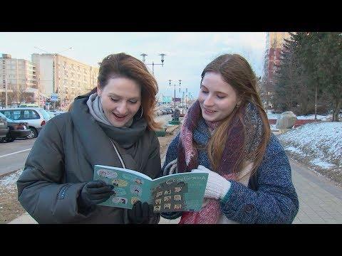 Как в Минске создавали гид-комикс по Серебрянке